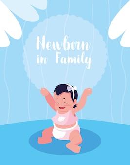 女の赤ちゃんと家族のカードで新生児