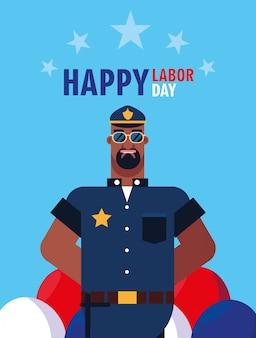 警察官との幸せな労働者の日