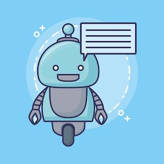 人工知能設計
