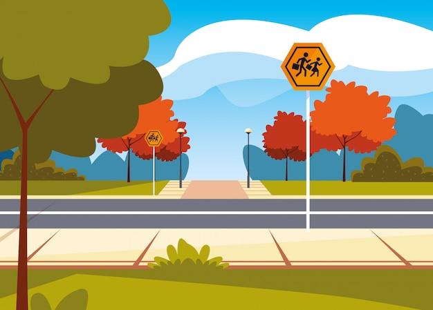 標識歩行者と道路ストリートシーン