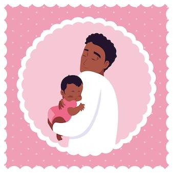フレーム円形の幼い息子とかわいいお父さんアフロ