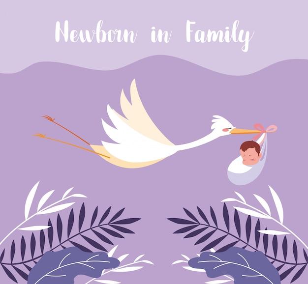コウノトリの飛行と赤ちゃんのバッグを持つ新生児カード