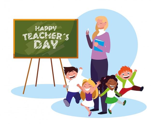 教師の女性と学生との幸せな日カード