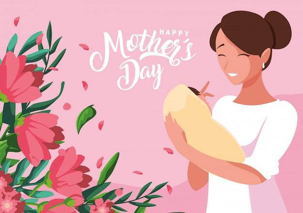 Счастливая мать день открытка с мамой и ребенком