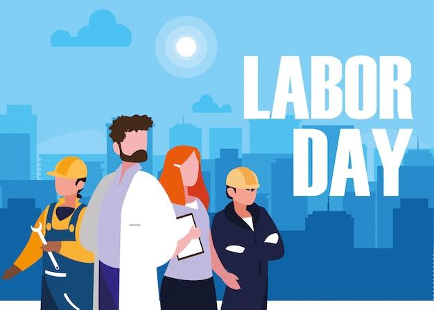 День труда с профессионалами группы и городской пейзаж
