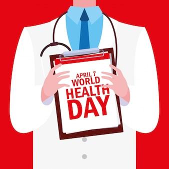 Всемирный день здоровья с доктором