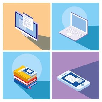 オンライン教育のアイコンを設定