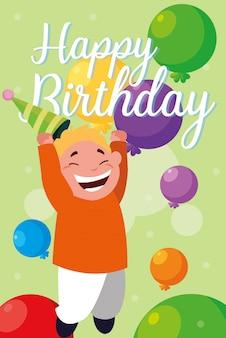 小さな男の子を祝うと誕生日カード