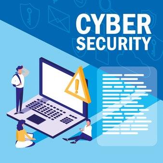 Мини люди с ноутбуком и кибербезопасностью