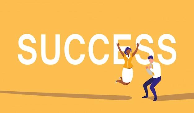 成功したビジネスカップルのキャラクターを祝う