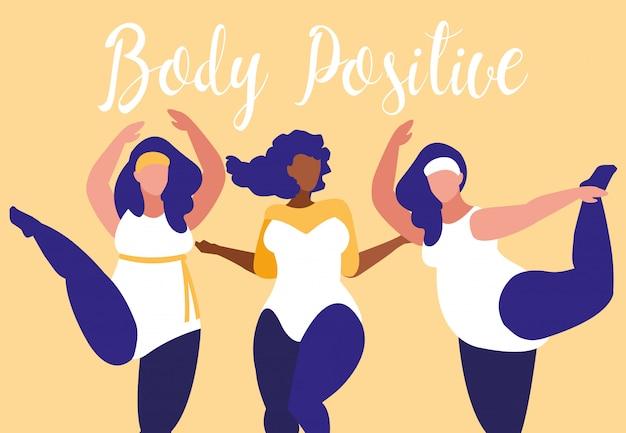 体の肯定的な力を行使する大きな女性のグループ