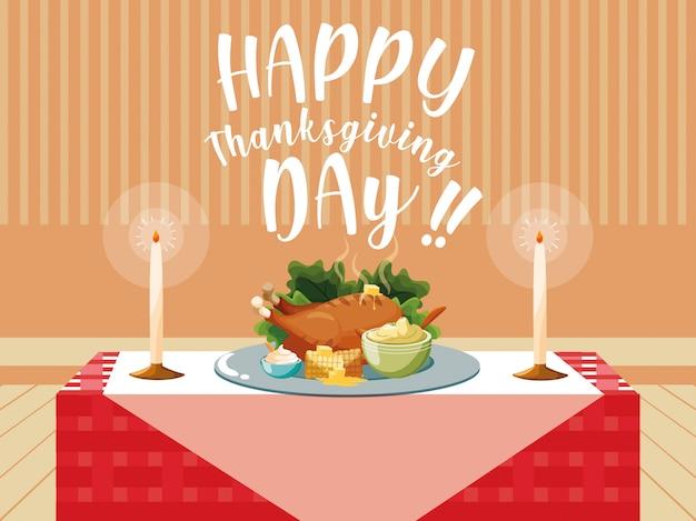 テーブルでの感謝祭のトルコディナー