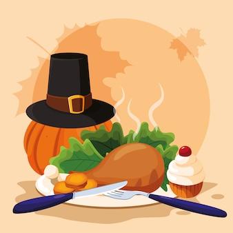 かぼちゃと帽子の巡礼者とのトルコディナー