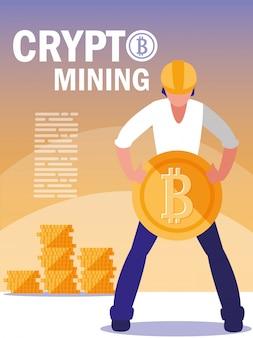 ワーカー暗号マイニングビットコイン