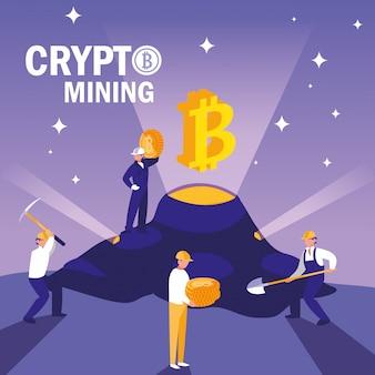 チームワーカーの暗号マイニングビットコイン