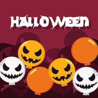 Открытка на хэллоуин с воздушными шарами