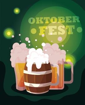 マグカップと泡とビール祭りオクトーバーフェスト