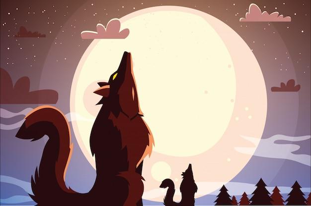 満月の下でハウリングハロウィン狼