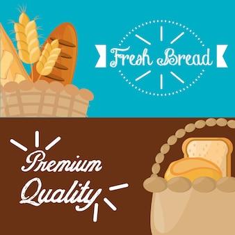 ポスター新鮮なパンのプレミアム品質