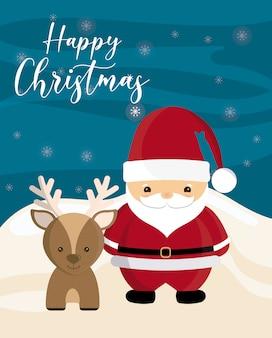 サンタクロースと冬の風景にトナカイとハッピークリスマス