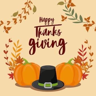幸せな感謝祭とカボチャのカード