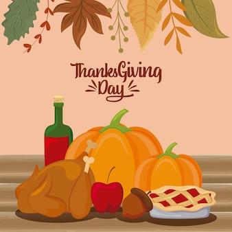 幸せな感謝祭と食べ物のカード