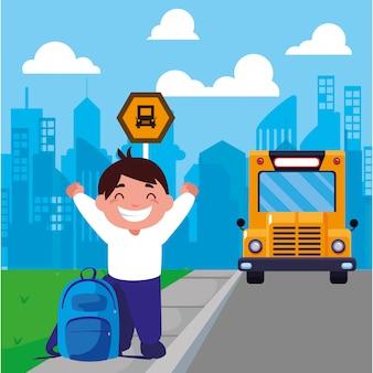 背景都市とバス停で学生少年