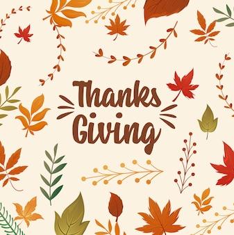 ラベル幸せな感謝祭と紅葉のカード
