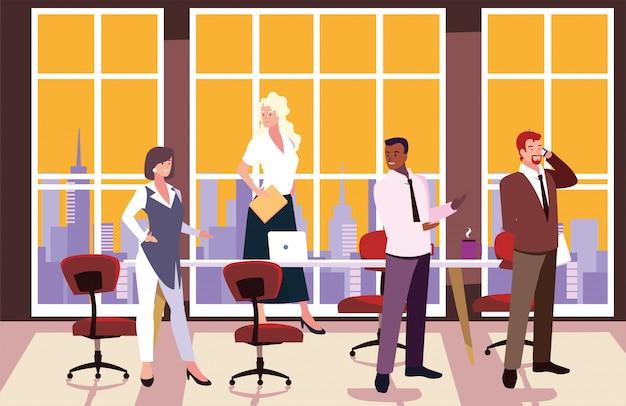 作業オフィスでの人々のビジネスのグループ、オフィスのフレンドリーなチームでの調整された作業