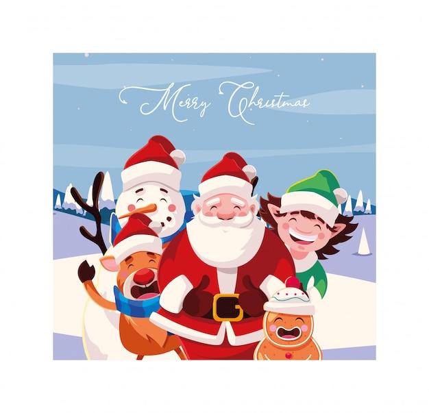 メリークリスマス漫画