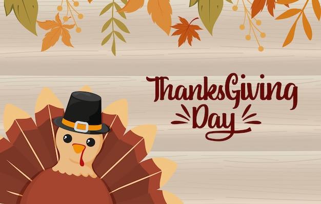 Турция и листья дизайн вектор день благодарения
