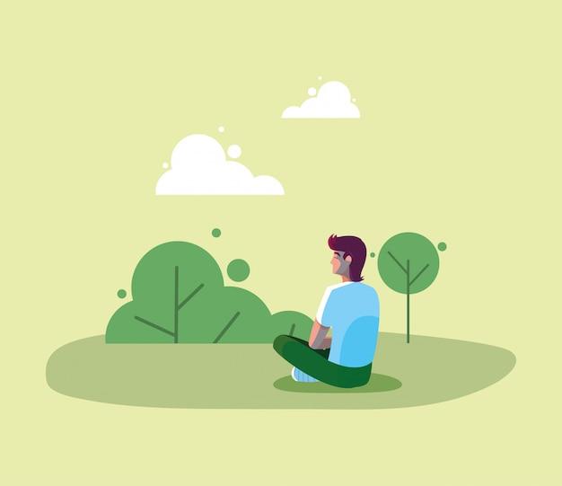 草の上に座っているアバター男人