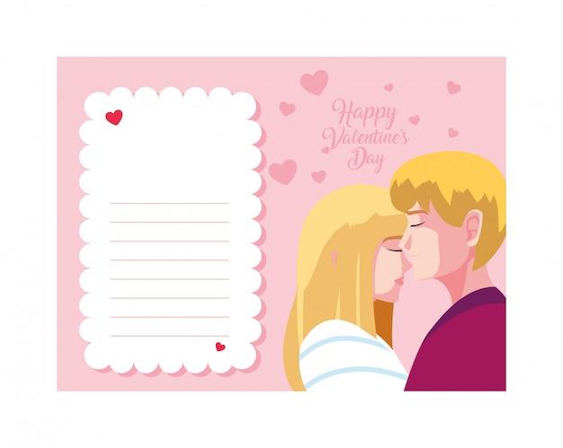 Пара влюбленных людей, этикетка с днем святого валентина