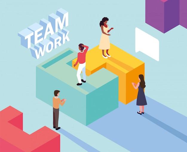 Группа людей с частью головоломки, работа в команде
