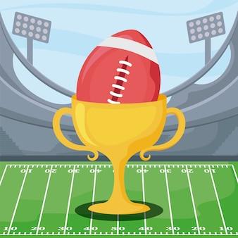 アメリカンフットボールボールとフィールド上のトロフィー