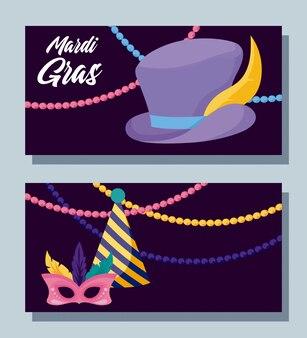 Марди гра маска и шляпы с ожерельями
