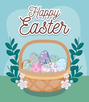 Счастливая пасхальная открытка с яйцами внутри корзины