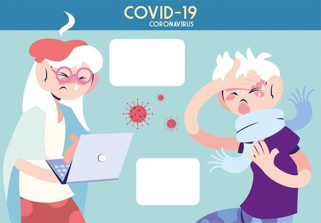 Инфографика, показывающая людей с симптомами коронавируса