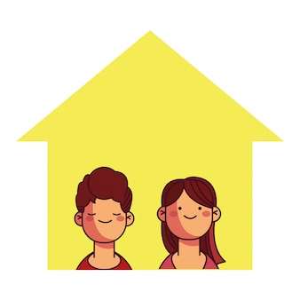 Дети дома улыбаются и спокойны
