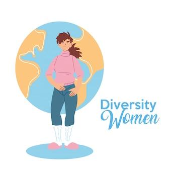世界のデザイン、文化と友情の多様性をテーマにしたアメリカ人女性の漫画
