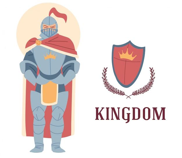 王国とおとぎ話の鎧と盾のデザインを持つ中世の騎士