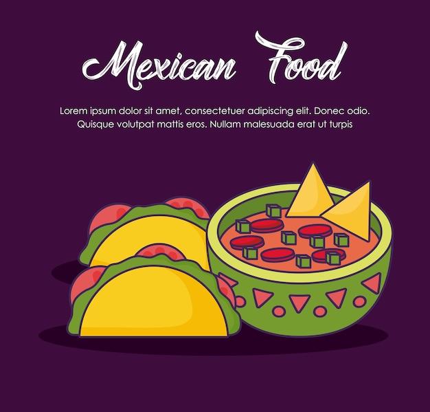 メキシコ料理のインフォグラフィックデザイン