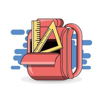 カラフルな学校のバックパック教育のコンセプト