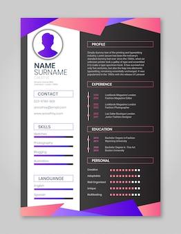 Резюме розовый и фиолетовый простой