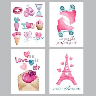 水彩バレンタインカード