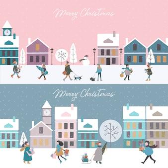 Симпатичные векторные рождественские города с шумными людьми и зимними домами