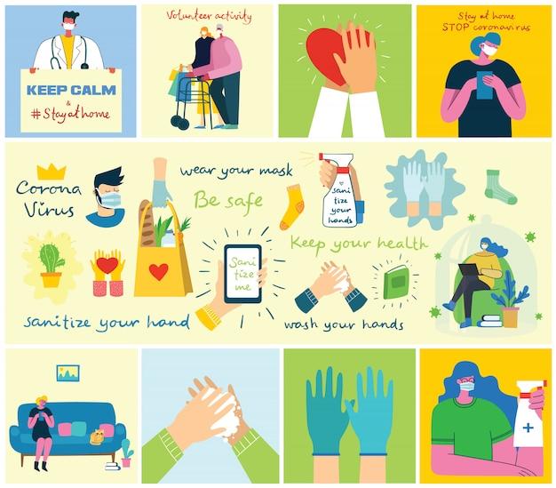 ポスターの大きなセットは、手洗い、衛生、医師、手袋をはめ、家にとどまり、ヘルスケアをします。ウイルスの概念設計から保護します。モダンなフラットスタイルのモダンなベクトルイラスト。