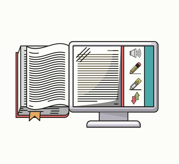 電子ブックは、アイコンのイラストデザインを分離