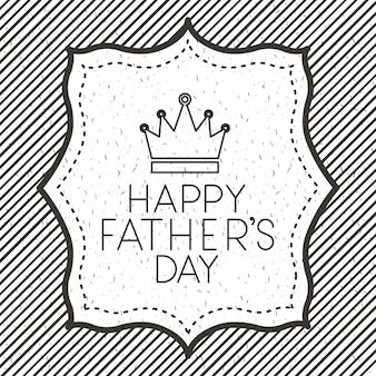 冠王と幸せな父の日カード