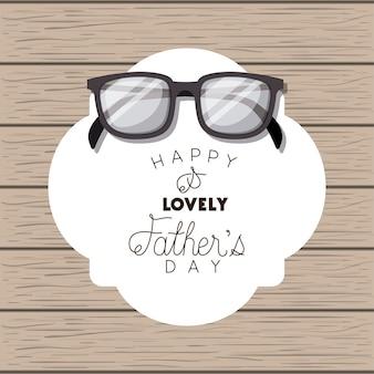 眼鏡を持つ幸せな父の日カード